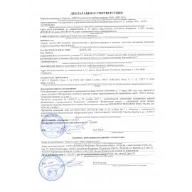 Декларация о соответствии РОСС RU.ИМ25.Д01373 от 31.10.2017г. на аппарат «МИЛТА-Ф-8-01»